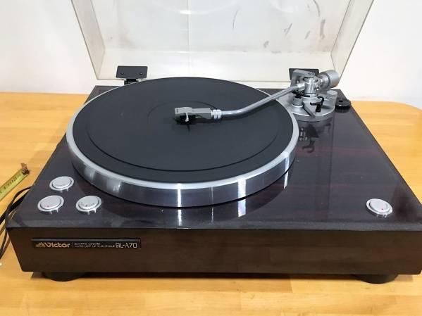 (240) ビクター QL-A70 ターンテーブル レコードプレーヤー