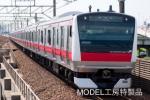 MODEL工房特製品☆U-TRAINベース E233系5000番台「京葉線」10輌