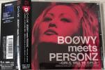 帯付☆極美品 PERSONZ CD BOOWY meets PERSONZ GIRLS, WILL BE