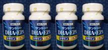 サントリーDHA&EPAセサミンEXオリザプラス 120粒×4本 送料無料