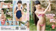 Blu-ray 香月杏珠 ひとりじめ  美品送料無料