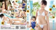 Blu-ray 香月杏珠 夏少女  美品送料無料