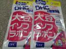 DHC 大豆イソフラボン 60日