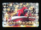 ●ky295●競艇【レジャーチャンネル】★【Quo500】●