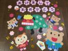 大きな壁面飾り☆ししまいとお正月☆干支 冬 幼稚園保育園施設
