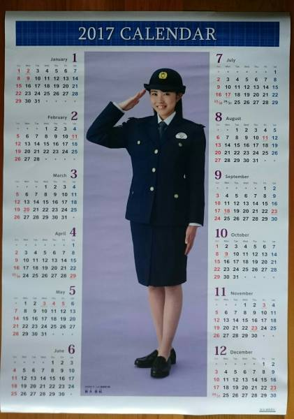 平成28年・稀少な警察ポスターカレンダー全身版②/AKB48/2017年