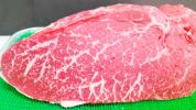 【愛知県産 特選A4 黒牛 赤身 内モモ3.26kg】ステーキ焼肉