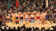 1円~!千秋楽1/22(日)大相撲一月場所 両国国技館 4人マスC席
