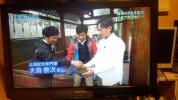 Panasonic VIERAテレビ TH-L32G2 2010年製 美品 B-CAS新品