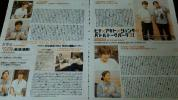 村上信五×桐山照史☆Wink Up 1月号切り抜き 関ジャニ∞WEST
