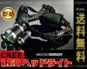 ヘッドライト【超強力】CREE LED 地震 釣り XM-L T6 5000lm 充電