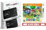 New ニンテンドー 3DS LL パールホワイト & どうぶつの森(DL版)