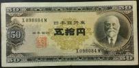 ◆B号50円 高橋是清50円 流通品一円スタート!◆ KR-35