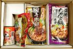 ダイショー 株主優待 全5点 鍋用スープ・アヒージョの素