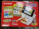 年賀状/デジタル写真プリンター【プリン写ル】 PCP-2200+おまけ