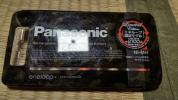 パナソニックエネループ限定モデル単4型8本入未使用品
