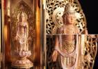 木彫・仏像 【聖観音】 淡彩 切金 黄楊 厨子入り