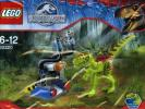 ガリミムス・トラップ 30320 ジュラシック・ワールド レゴ LEGO