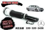 お年玉価格!即納(保証付) ベンツ W220 S320 エアサス フロント