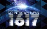 ★COUNTDOWN JAPAN 16/17★ 12/30 1日券 1枚 ガイドブック付