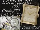 1951年 LORD ELGIN 14金張 Cal.670 4姿勢調整 21石手巻腕時計