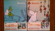 トーベ・ヤンソンのムーミン 楽しいムーミン一家 BOX SET 上下巻 (3000セット限定プレミアムグッズ付き) [DVD] 未開封品