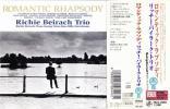 ★ 帯付★Richie Beirach Trio ★ リッチー・バイラーク国内初盤