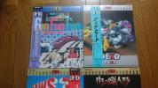 VHDソフト。 JAWS 3D, デッドヒート 3D, FunFunFun3Dアドベンチャー,肉の蝋人形