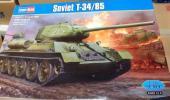 ホビーボス 1/16 ソビエト T-34/85 中戦車 巨大モデル
