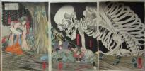 国芳 骸骨 三枚続き 浮世絵 木版画