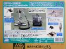 ◆◇未使用 GSIクレオス L7 プラチナセット ◇◆