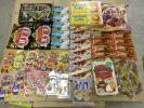 訳あり大人買いアンパンマン等お菓子大量詰合せ1円~5オフィスに