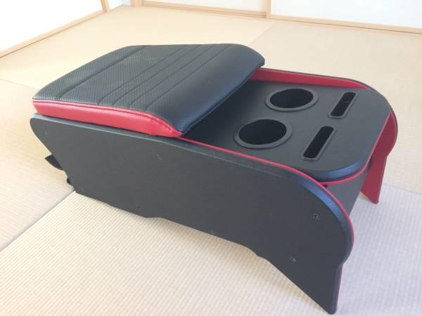 ハイエース 200系 クラフトプラス 美品 センターコンソール