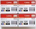 キャノン純正 インク(BCI-326+325/5MP)5色マルチパック(4箱)