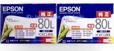 安心のエプソン純正品! インクカートリッジ 80L(IC6CL80L~とうもろこし)増量 6色パック × 2箱