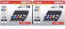 安心のキャノン純正品! インクカートリッジ(BCI-351XL+350XL/5MP)大容量 5色マルチパック × 2箱