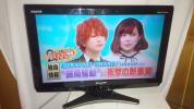 SHARP 液晶テレビ LC-20E7 20型 B-CASカード付