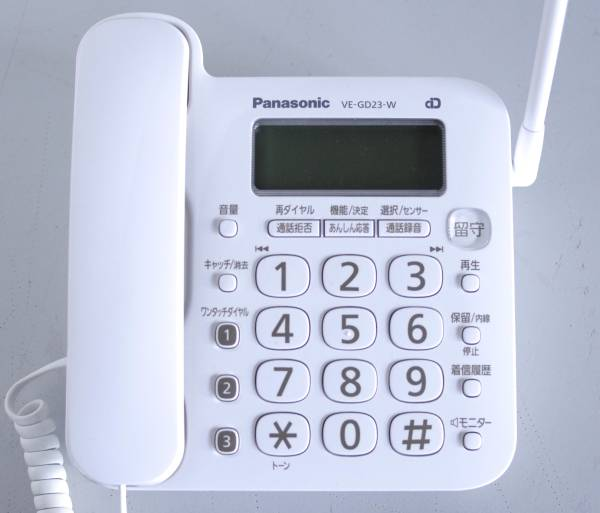 Panasonicパナソニック(VE-GD23-W)留守電 コードレス電話機