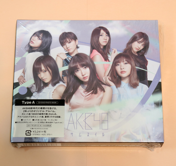 AKB48 8thアルバム サムネイル Type-A CD+DVD