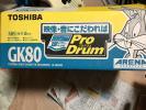 ビデオテープ デッキ レコーダー VHS 未使用品