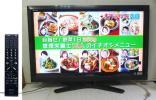 ★東芝 LED/地デジ/BS/CS/37型液晶テレビ REGZA 37Z1★動作品