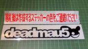 ★ステッカー★deadmau5 デッドマウス