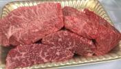 宮崎牛 A5 雌 肩ロース ウデ ブロック 1.84キロ 焼肉 BBQ