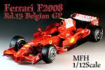 ★★MFH 1/12 フェラーリ F2008 ベルギーGP F.マッサ 完成品★★