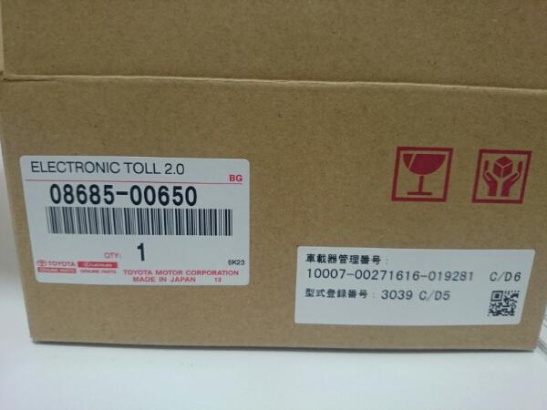 トヨタ純正 ETC DSRC 新品 未使用