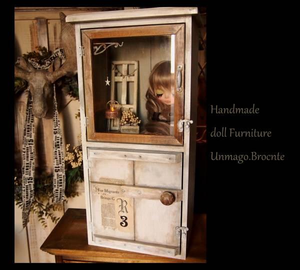 ドールディスプレイBOX/ガラス扉/フレンチシック/アンティーク風収納棚/ブライス /ドール家具