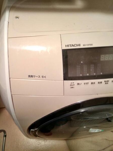 美品 日立 ドラム式洗濯機 BD-V3700