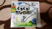 【即決】3DS なげなわアクション!ぐるぐる!ちびロボ!