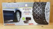 0417 未使用 Yeti Snow net ベーシック型6280 タイヤチェーン