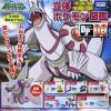 立体ポケモン図鑑 DP09 ヌオーセット カモネギ フィギュア 新品